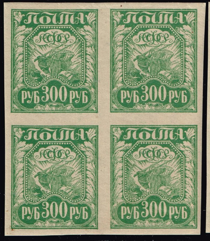 RUSSIA STAMP MNH/OG BLK OF 4 STAMP COLLECTION LOT  #S4
