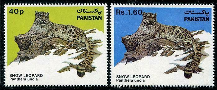 HERRICKSTAMP PAKISTAN Sc.# 603-04 Snow Leopard Stamps Mint NH
