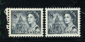 C 544,544p   Mint NH VF 1971 PD