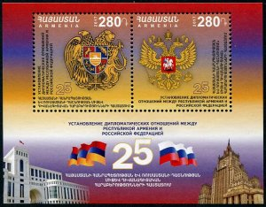 HERRICKSTAMP NEW ISSUES ARMENIA Diplomatic Relations with Russia S/S