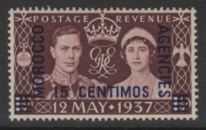 MOROCCO AGENCIES SG164 1937 CORONATION MTD MINT