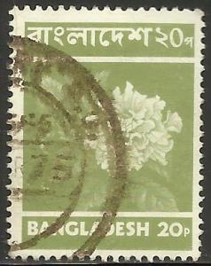 Bangladesh 1973 Scott# 46 Used (writing on reverse, paper remnants)