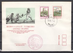 Taiwan, Scott cat. 2064-2066. Little League o/print issue. First day cover. ^