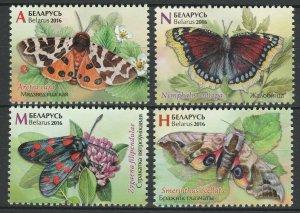 Belarus 2016 Butterflies 4 MNH stamps