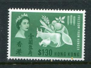 Hong Kong #218 Mint - Make Me A Reasonable Offer!