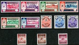 1971 Sultanate of Oman overprint complete MNH set Sc# 122 / 133 CV $293.10