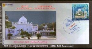 India 2019 Gurudwara Shri Nanak Jhira Saheb Bidar Sikhism Religion Special Cover