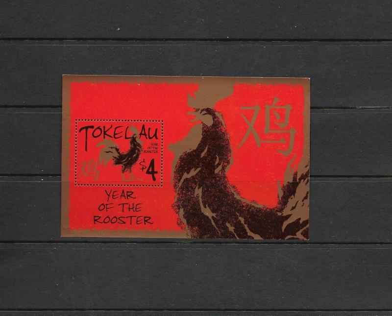 O) 2005 TOKELAU, YEAR OF ROOSTER-GALLUS DOMESTICUS, SOUVENIR MNH