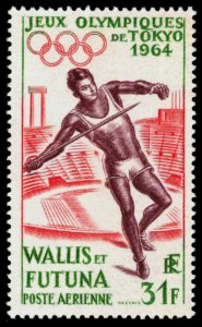 Wallis & Futuna Islands 1964 Scott #C19 Mint Never Hinged