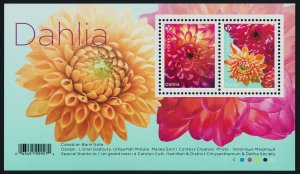 Canada new issue s/s MNH Flowers, Dahlia