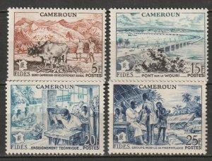 Cameroun 1956 Sc 326-9 Yt 300-3 set MLH*