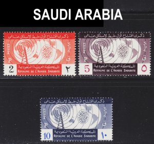 Saudi Arabia Scott 205-07 complete set F to VF mint OG H.