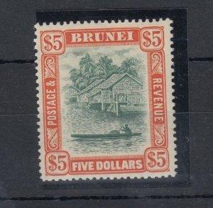Brunei KGVI 1948 $5 SG91 MLH J7070