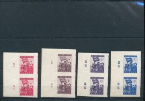 POLAND 1955 Imperf Pairs Proba Overprints MNH (8 Stamps) BKA 1945