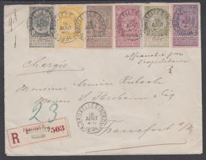 Belgium Sc 60/78 on 1894 Registered Cover, Bruxelles-Frankfurt, Germany, VF