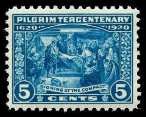 momen: US Stamps #550 Mint OG NH XF
