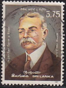Sri Lanka 821 USED