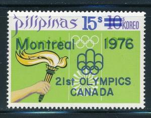 Philipines - Montreal Olympic Games MNH Stamp (1976)
