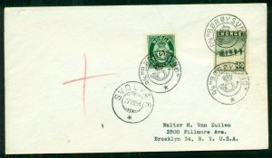 NORWAY 1953, Crown & Posthorn Ship cancel D/S BOROYSUND on VF cover