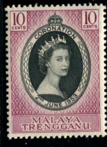 MALAYA-TRENGGANU 74 MNH 1953 Coronation