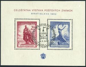 Czechoslovakia 556 sheet,CTO.Michel 766-767 Bl.13. Statues:Slovak Partisans,1952