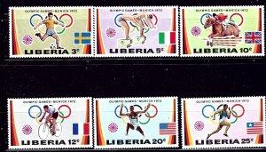 Liberia 591-96 MNH 1972 Olympics