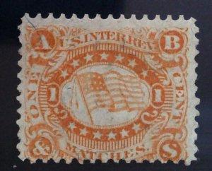 Scott #RO23b - 1c Orange - Silk Paper - A. B. & S.