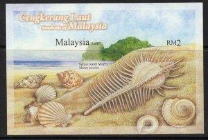 MALAYSIA SGMS1529i 2008 SEASHELLS  IMPERF MNH