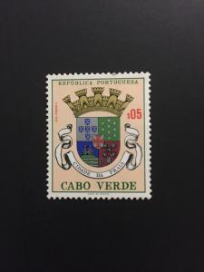 Cape Verde #308**