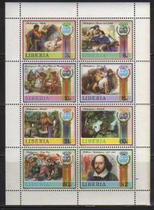 Liberia MNH S/S 1060 Shakespeare Plays SCV 8.50