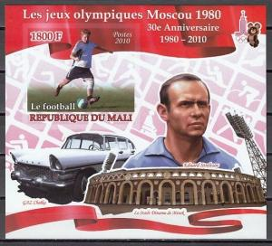 Mali, 2010 issue. Olympics-Soccer Player, IMPERF s/sheet. Auto shown.