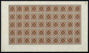 w11 Wurttemberg Scott #O25 35pf brown Mint OG NH full pane of 50. Scarce!