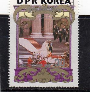 Korea 1981 Royal Wedding used