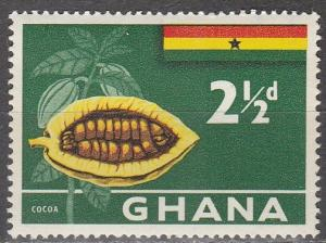 Ghana #52  MNH   (S944)