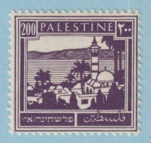 PALESTINE 81  MINT LIGHTLY HINGED OG * NO FAULTS EXTRA FINE !