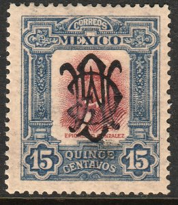 MEXICO 461SP, 15¢ VILLA MONOGRAM REVOLUT OVPERPRINT INVERTED UNUSED, H OG. VF.