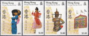 Hong Kong #538-41 MNH  CV $8.70 Z119
