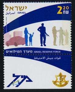 Israel 1595 + tab MNH Reserve Force