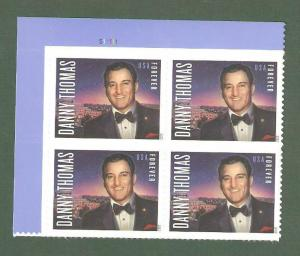 4628 Danny Thomas Plate Block Mint/nh FREE SHIPPING