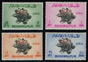 Pakistan-Bahawalpur #O25-O28 UPU Set of 4; Unused (1.00)