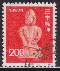 Japan 1082 Hinged 1974 Burial Statue of a Warrior