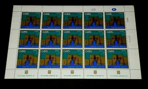 1972, ISRAEL #491, INDEPENDENCE DAY, 0.85, SHEET/ 15 , MNH, NICE! LQQK!
