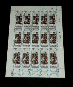 1976, ISRAEL, #594, PURIM ISSUE, 0.80, SHEET/ 15, MNH, NICE! LQQK!