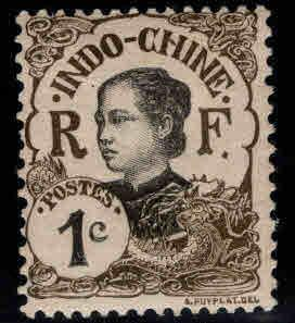 Indo-China Scott 41 MH*  1907 stamp