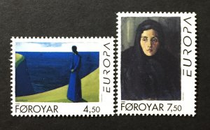 Faroe Islands 1983 #302-3, MNH, CV $3.50