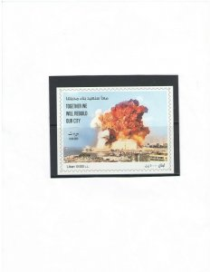 LEBANON: 2020-NI-6  /** TOGETHER WE WILL BUILD OUR CITY**/ Sheet / MNH