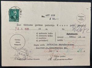 1935 Kaunas Lithuania Money Order Postal Receipt cover  To Kalvarija