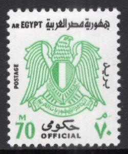 Egypt O98 MNH VF