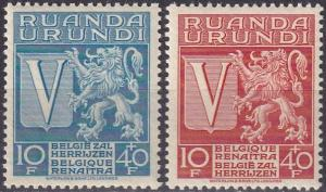 Ruanda-Urundi #B15-6 MNH CV $9.00 (A19238)
