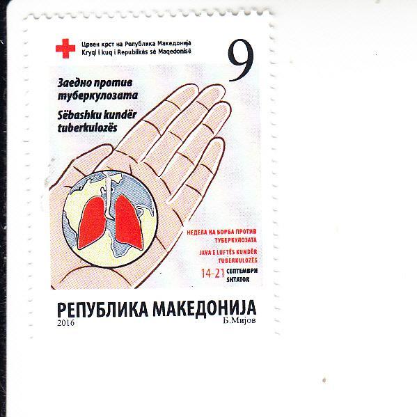 2016 Macedonia Red Cross Charity  (Scott RA172) MNH